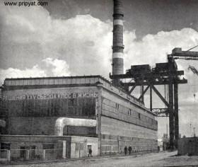 Bir Garip Tutku: Çernobil